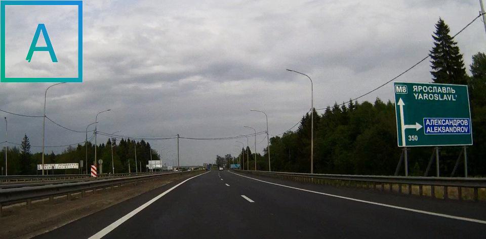 Поставка дорожного ограждения 11ДО-2-250 кДж