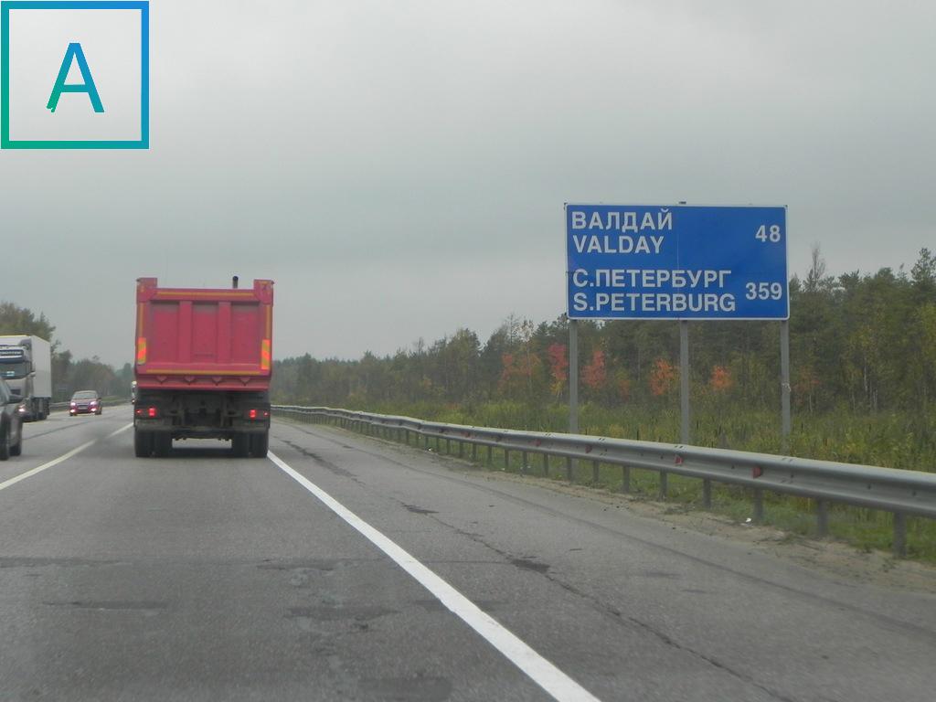 Поставка дорожного ограждени на Валдай