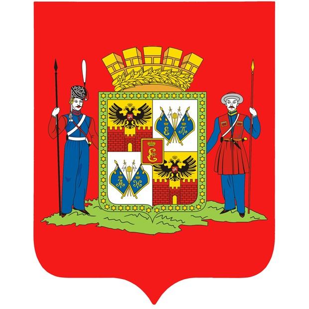 оба картинки герба города краснодар фотокамера