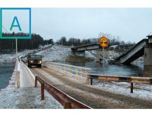 Поставка мостового ограждения 11МД, 11МО, Архангельская область, Приморский р-н, мост через реку Корода