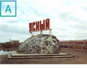 Поставка ограждения 11ДО, 11ДД, опор освещения ОКК в Архангельской области