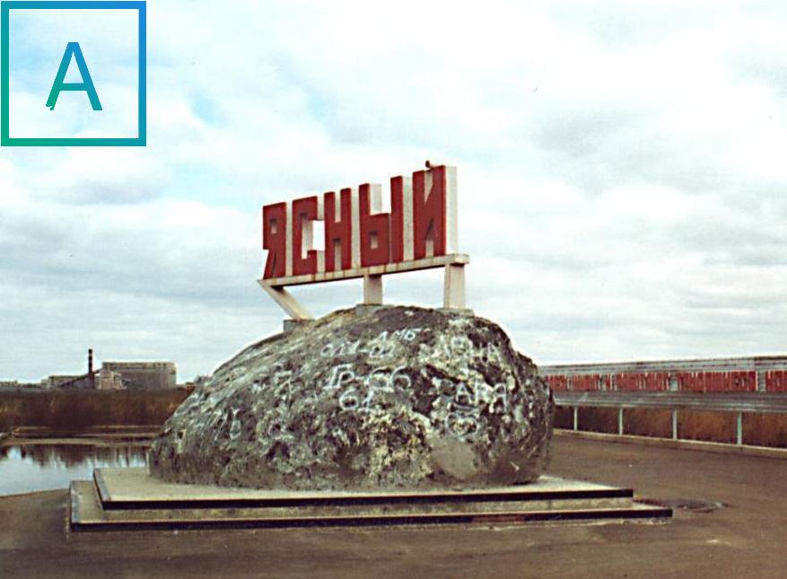 Поставка барьерного ограждения 11ДО и 11ДД, опор освещения ОКК в поселок Ясный