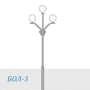 БОЛ 3 декоративная опора
