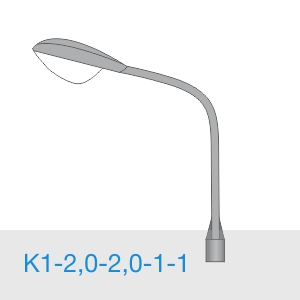 К1-2,0-2,0-1-1 консольный однорожковый кронштейн