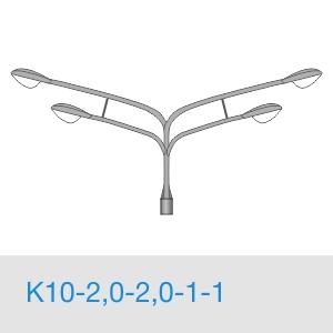 К10-2,0-2,0-1-1 консольный четырехрожковый кронштейн