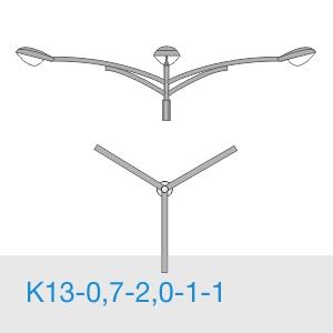 К13-0,7-2,0-1-1 консольный трехрожковый