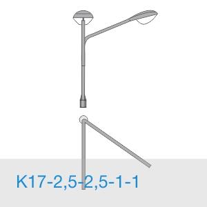 К17-2,5-2,5-1-1 консольный двухрожковый кронштейн