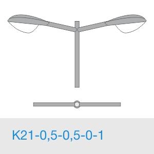 К21-0,5-0,5-0-1 консольный двухрожковый кронштейн