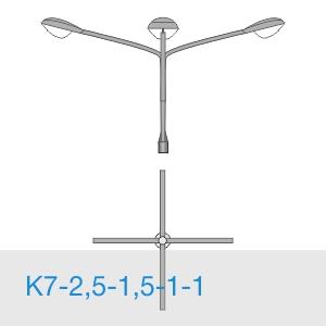 К7-2,5-1,5-1-1 консольный четырехрожковый кронштейн