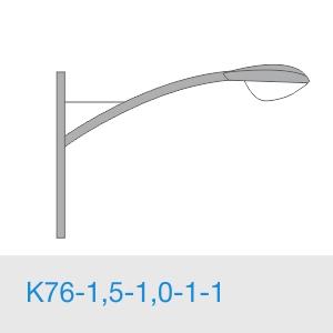 К76-1,5-1,0-1-1 консольный однорожковый кронштейн