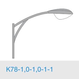 К78-1,0-1,0-1-1 консольный однорожковый кронштейн