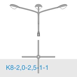 К8-2,0-2,5-1-1 консольный четырехрожковый кронштейн