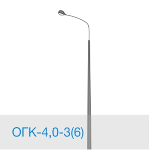 Несиловая опора ОГК-4,0-3(6)