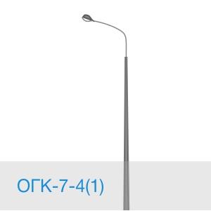 Несиловая опора ОГК-7-4(1)