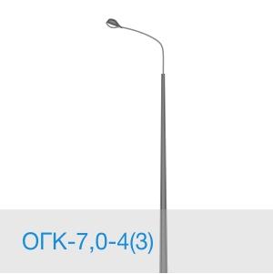 Опора ОГК-7,0-4(3)