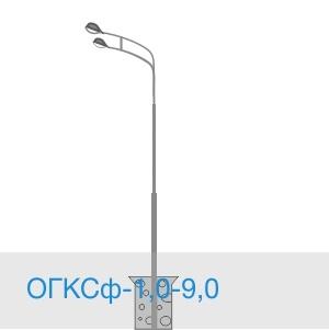 Опора ОГКСф-1,0-9,0