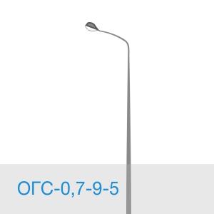 Опора ОГС-0,7-9-5