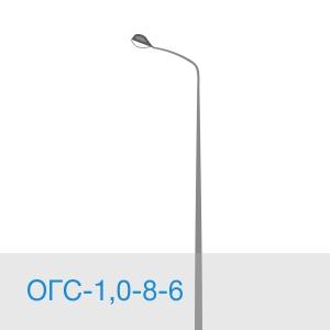 Опора ОГС-1,0-8-6
