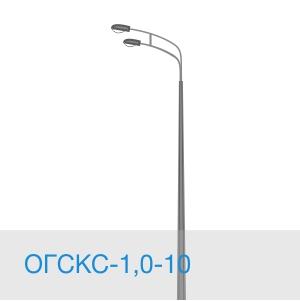 Силовая опора ОГСКС-1,0-10