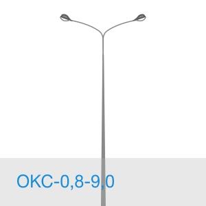 Силовая опора ОКС-0,8-9,0