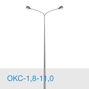 Опора ОКС-1,8-11,0