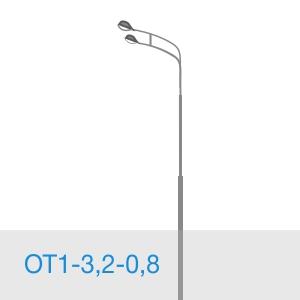 Трубчатая опора освещения ОТ1-3,2-0,8