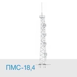 ПМС-18.4 мачта освещения