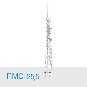 ПМС-25.5 мачта освещения