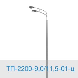 Силовая опора ТП-2200-9,0/11,5-01-ц