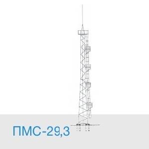 ПМС-29,3 мачта освещения