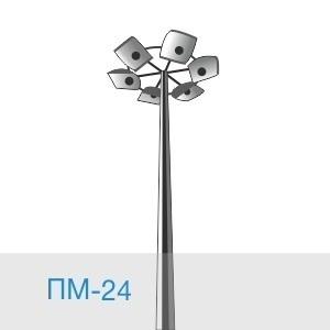 Прожекторная мачта освещения ПМ-24