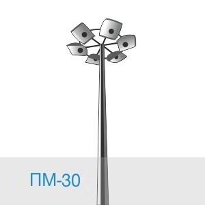 ПМ-30 мачта освещения
