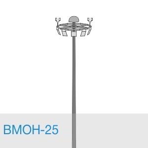 Высокомачтовая опора ВМОН-25