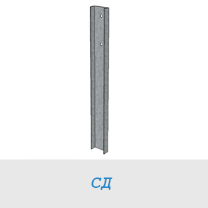 СД-3 (14-5 гн.пр. 2100мм)