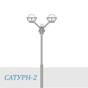 САТУРН-2 декоративная опора