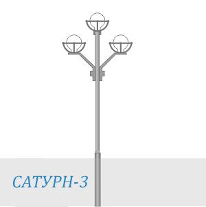 САТУРН-3 декоративная опора