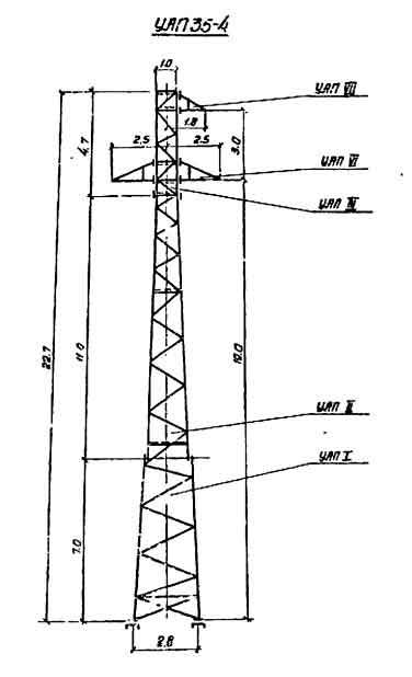 УАП35-4 промежуточная опора